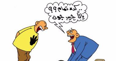 القرارات الخايبة الحكومية فرص تهديف للإخوان فى كاريكاتير