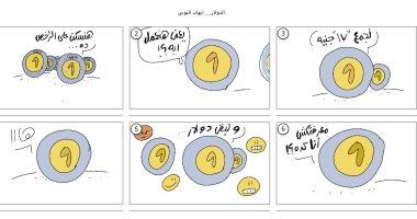 ارتفاع سعر الدولار أمام الجنيه فى كاريكاتير