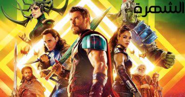فيلم Thor: Ragnarok يحقق إيرادات